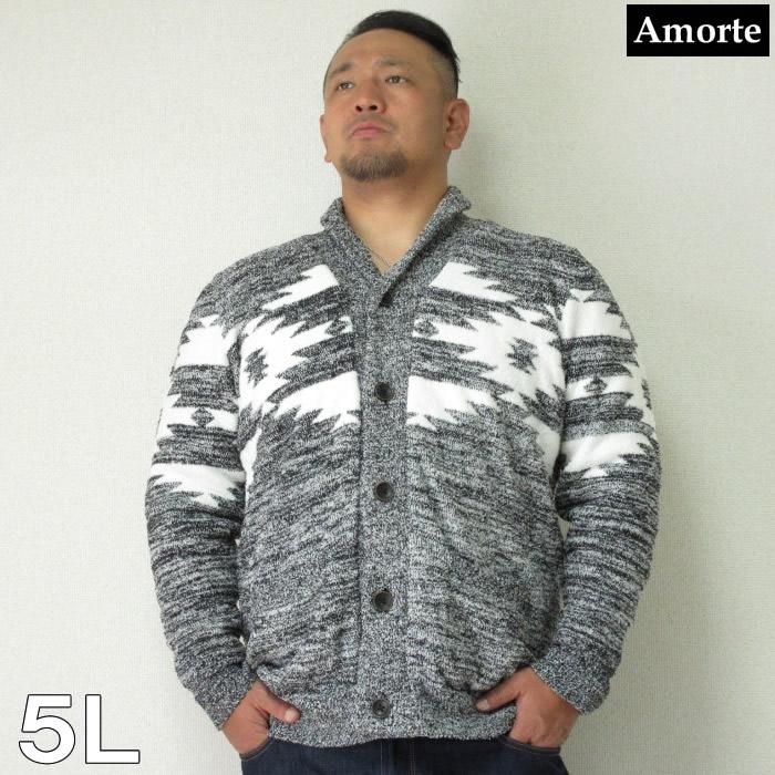 (7/31まで特別送料)Amorte(アモルテ)7GGブークレ エスニックJQD裏ボア ショールカーディガン