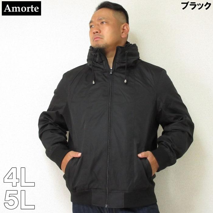 Amorte(アモルテ)ポリエステルサテン ボリュームネックジャケット(ブラック)