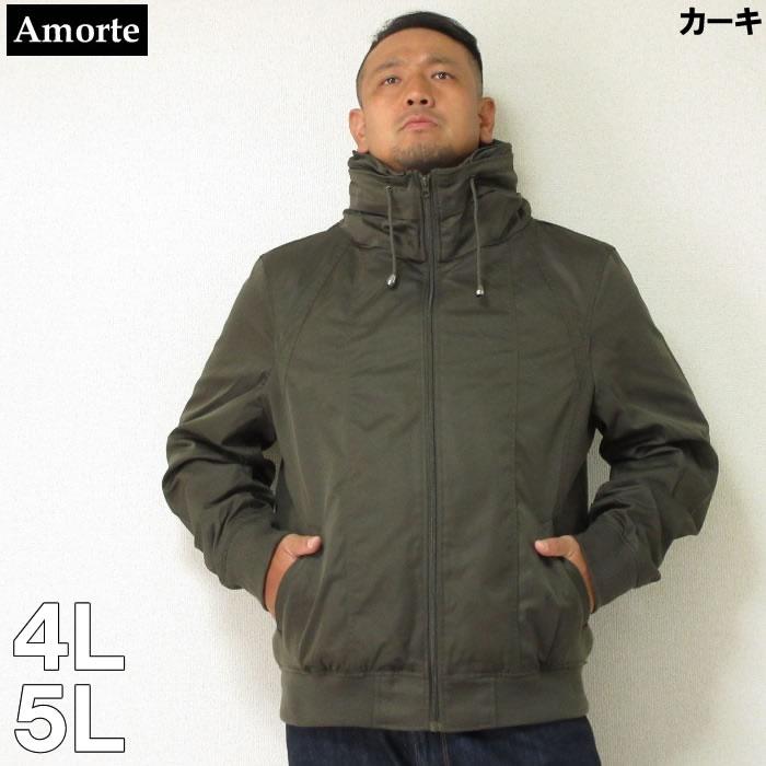 Amorte(アモルテ)ポリエステルサテン ボリュームネックジャケット(カーキ)