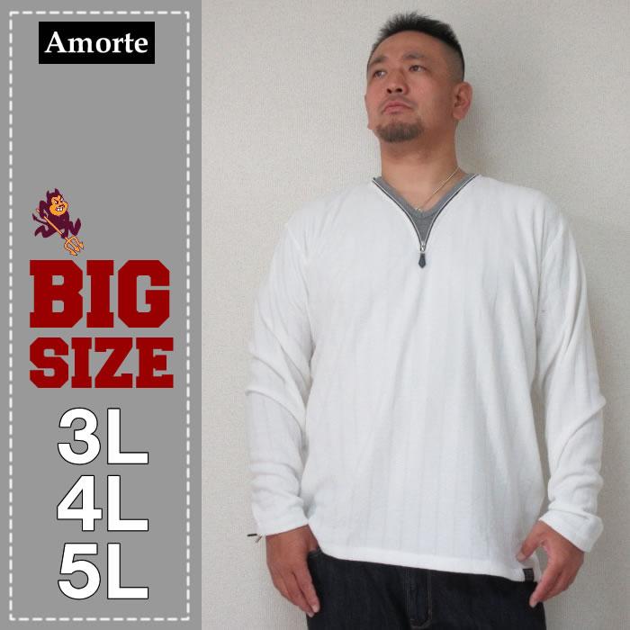 (7/31まで特別送料)Amorte(アモルテ)ブークレフリース ジップYヘンリーTシャツ(20ホワイト)