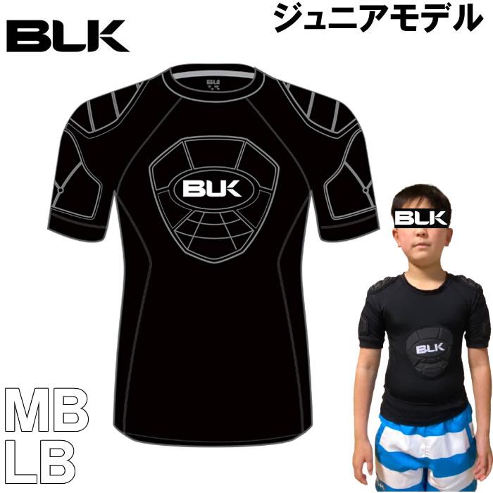 BLK ラグビー T-6ショルダーパッド(ジュニアモデル)(メーカー取寄)肩パッド MB LB ボーイズサイズ 小学生