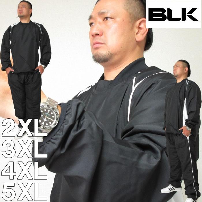 大きいサイズ メンズ BLK ラグビー トレーニングブレーカー&パンツ上下セット(メーカー取寄) 2XL 3XL 4XL 5XL