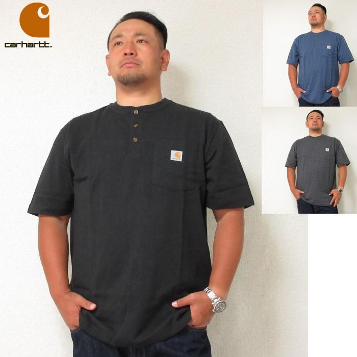 (本州四国九州送料無料)Carhartt (カーハート) ヘンリーネック ポケット コットン 半袖 Tシャツ L XL 2XL カーハート