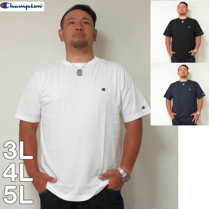 (9/30まで特別送料)Champion(チャンピオン)無地 コットン 半袖 Tシャツ 3L 4L 5L チャンピオン