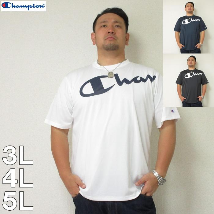 (5/31まで特別送料)Champion(チャンピオン)C-VAPORビッグロゴ半袖Tシャツ チャンピオン ドライ Tシャツ 白 黒 紺 3L 4L 5L