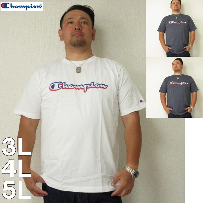(本州四国九州送料無料)Champion(チャンピオン)C-VAPOR-PP カラー横ロゴ 半袖Tシャツ 3L 4L 5L チャンピオン ドライ Tシャツ