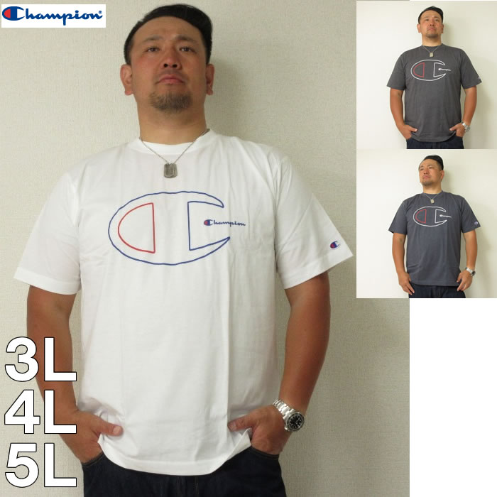 (7/31まで特別送料)Champion(チャンピオン)C-VAPOR-PP カラーデカロゴ 半袖Tシャツ3L 4L 5L チャンピオン ドライ Tシャツ