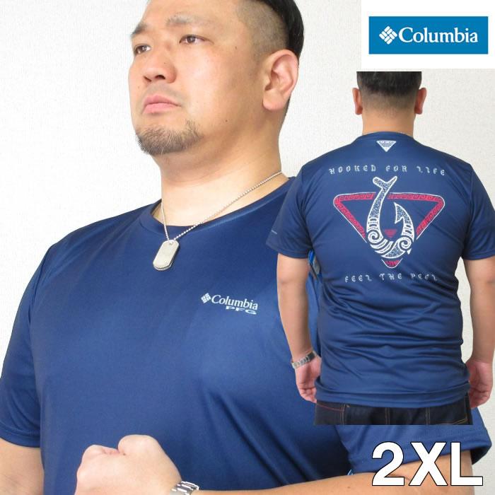 (本州四国九州送料無料)大きいサイズ メンズ Columbia(コロンビア) PFG フット ドライ+UV 半袖 Tシャツ 2XL