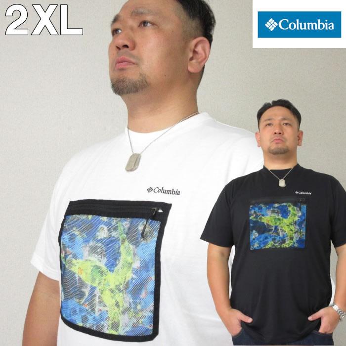 (本州四国九州送料無料)大きいサイズ メンズ Columbia(コロンビア)ザイオンリバー ドライ 半袖T シャツ 2XL