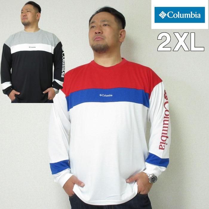 (本州送料無料)大きいサイズ メンズ Columbia(コロンビア)ウィスターフォークロングスリーブクルー 長袖Tシャツ 2XL