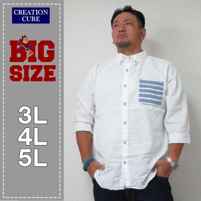 CREATION CUBE(クリエーションキューブ)パナマボーダーポケットクロップドシャツ