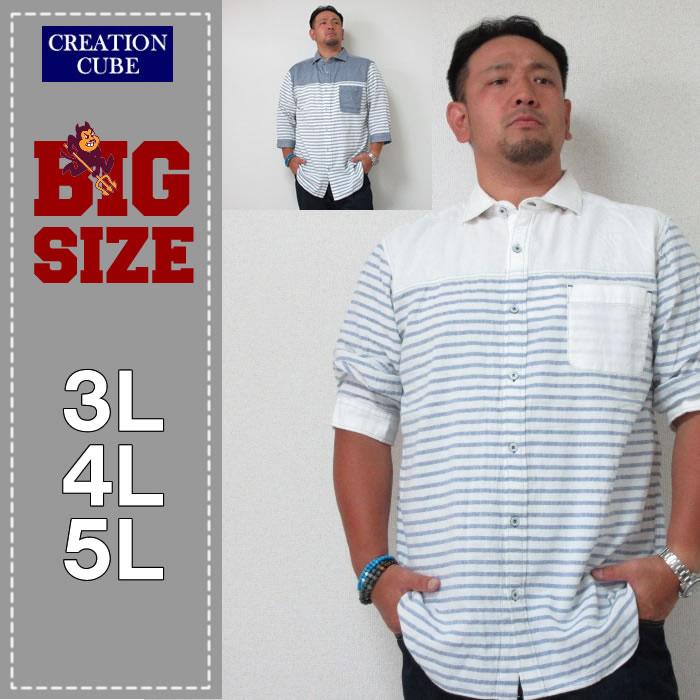 (7/31まで特別送料)CREATION CUBE(クリエーションキューブ)パナマボーダー切替えクロップドシャツ