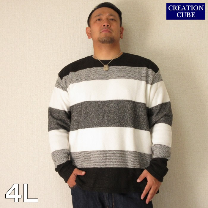 CREATION CUBE(クリエーション キューブ)T/Rブークレフリース先染めボーダークルーネック(41Dブラック)