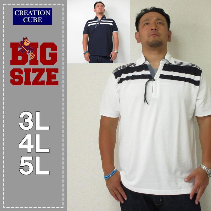 (7/31まで特別送料)CREATION CUBE(クリエーションキューブ)パネルボーダースキッパーポロシャツ
