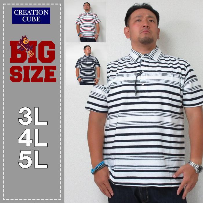 CREATION CUBE(クリエーションキューブ)ジャガードボーダーポロシャツ