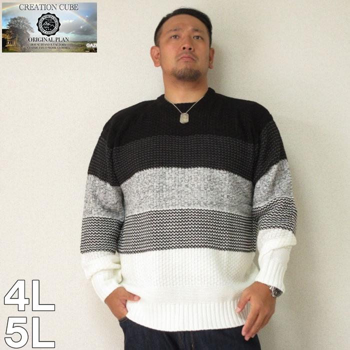(7/31まで特別送料)CREATION CUBE(クリエーションキューブ)アクリル編み変えグラデーションクルーネックセーター(41ブラック)
