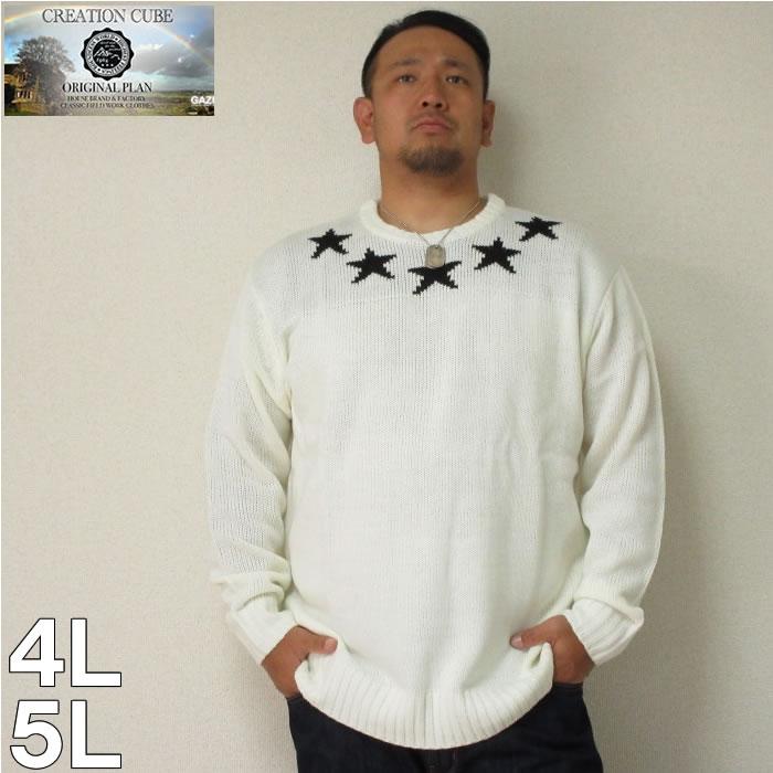 CREATION CUBE(クリエーション キューブ)アクリル星柄ジャガードクルーネックセーター(20Bホワイト)