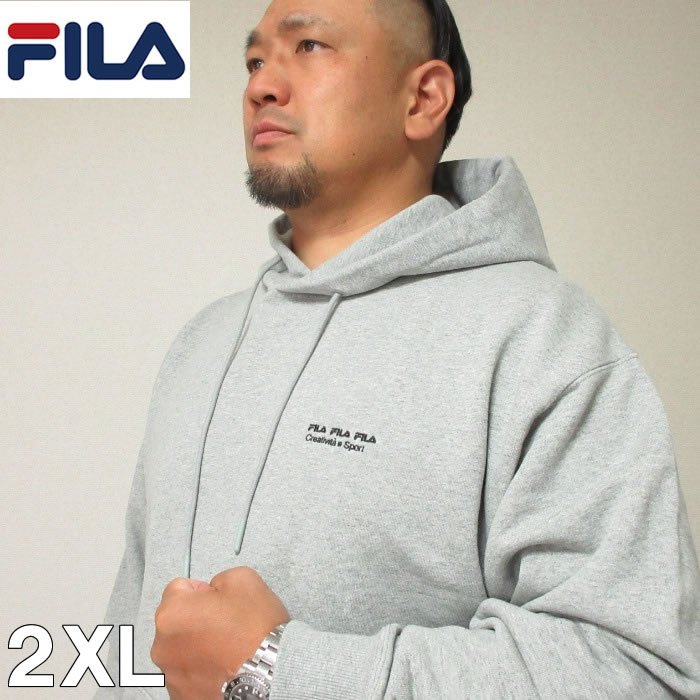 大きいサイズ メンズ FILA(フィラ)プルオーバー フーディー 2XL