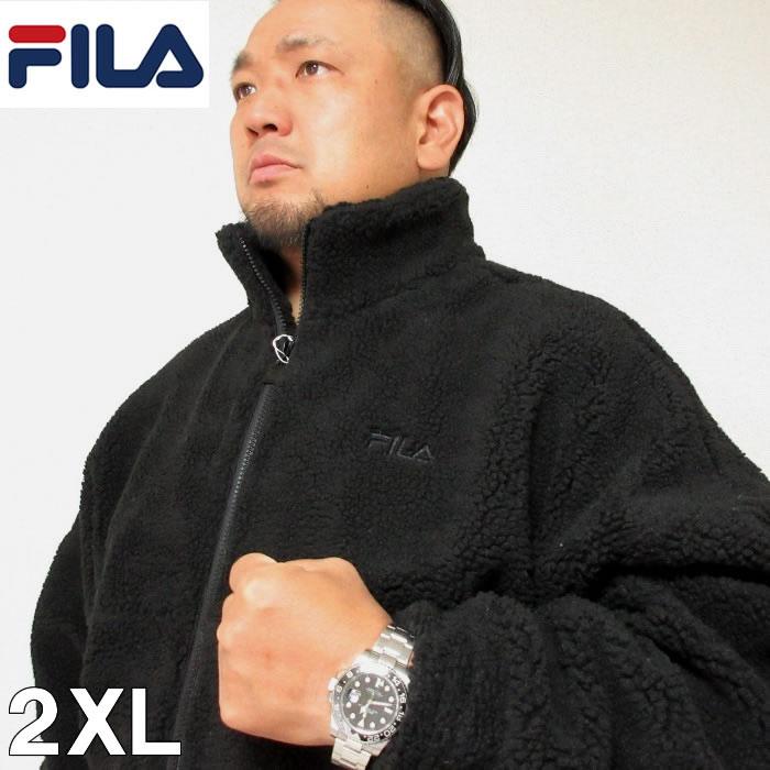 (本州四国九州送料無料)大きいサイズ メンズ FILA(フィラ)ボア フリース ジャケット 2XL