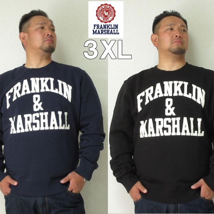 (本州四国九州送料無料)FRANKLIN&MARSHALL(フランクリンアンドマーシャル)デカロゴ スウェットシャツ 3XL トレーナー