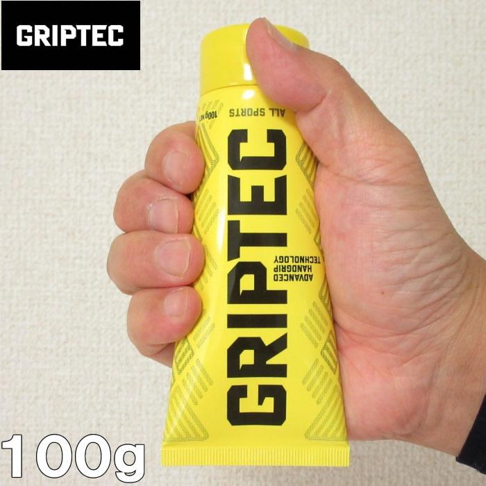 GRIPTEC-グリップテック 全天候型滑り止めクリーム(メーカー取寄) ラグビー ハンドクリーム 滑り止め ラグビーワールドカップ ラグビートップリーグ