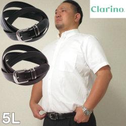大きいサイズ メンズ クラリーノベルト(メーカー取寄)長さ調節可能 ウェスト170cm適応 ビジネス スーツ