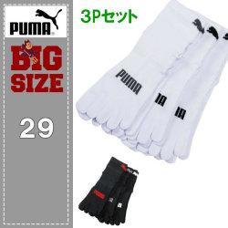 (4/30迄送料値下げ中)PUMA-3P-5本指ショートソックス(メーカー取寄)-PUMA(プーマ)