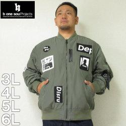 b-one-soul-フォトワッペンMA-1ジャケット(メーカー取寄)