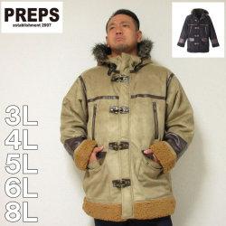 PREPS-フェイクムートンファイヤーマンコート(メーカー取寄)