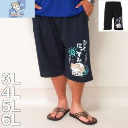 (10/31まで特別送料)NECOBUCHI-SAN-ミニ裏毛 ハーフパンツ(メーカー取寄)3L 4L 5L 6L ネコブチサン 短パン