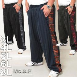 (本州四国九州送料無料)Mc.S.P-スラッシュプリントラインジャージパンツ(メーカー取寄)3L 4L 5L 6L 8L ジャージ