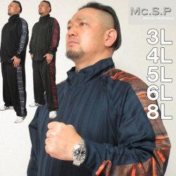 大きいサイズ メンズ 定番 Mc.S.P-スラッシュプリントライン ジャージ セット(メーカー取寄)3L 4L 5L 6L 8L ジャージ上下