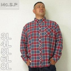 (11/30まで特別送料)Mc.S.P-チェック長袖B.Dネルシャツ(メーカー取寄)3L 4L 5L 6L 8L シャツ