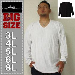 (本州送料無料)Beno-ブロックジャガード長袖VTシャツ(メーカー取寄)