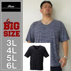 (5/31まで特別送料)Beno-AB杢半袖VTシャツ(メーカー取寄)