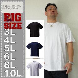 (10/31まで特別送料)Mc.S.P-半袖クルーTシャツ(メーカー取寄)
