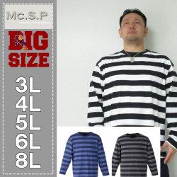 (1/31まで特別送料)Mc.S.P-長袖ボーダーTシャツ(メーカー取寄)