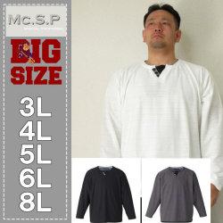 Mc.S.P-フェイクレイヤードキーネック長袖Tシャツ(メーカー取寄)