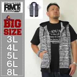 (5/31まで特別送料)RIMASTER-インクボーダーノースリーブパーカー+半袖Tシャツ(メーカー取寄)