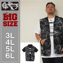 (9/30まで特別送料)BEAUMERE-総柄ノースリーブパーカー+裾ラウンド半袖Tシャツ(メーカー取寄)