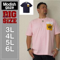 (6/30まで特別送料)MODISH GAZE-おもしろポケット半袖Tシャツ(メーカー取寄)
