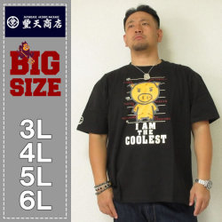 (9/30まで特別送料)豊天-ビブタまぐしょっと?半袖Tシャツ(メーカー取寄)