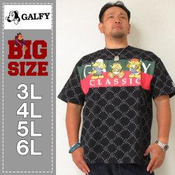 (本州送料無料)GALFY-総柄半袖Tシャツ(メーカー取寄)