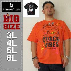 (7/31まで特別送料)b-one-soul-DUCK DUDEカラフルしぶき半袖Tシャツ(メーカー取寄)