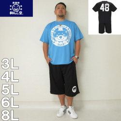(本州四国九州送料無料)黒柴印和んこ堂-吸汗速乾ハニカムメッシュ半袖Tシャツ+ハーフパンツ(メーカー取寄)3L 4L 5L 6L 8L 黒柴印 和んこ堂 Tシャツ