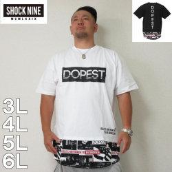 (8/31まで特別送料)SHOCK NINE-ロング丈裾フォト柄切替半袖Tシャツ(メーカー取寄)ショックナイン 3L 4L 5L 6L Tシャツ