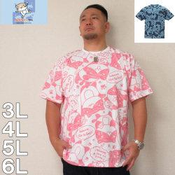 (本州四国九州送料無料)NECOBUCHI-SAN-総柄プリント半袖Tシャツ(メーカー取寄)3L 4L 5L 6L 8L 半袖 Tシャツキャラクター 部屋着 パジャマ ルームウェア ネコブチ 男女に人気