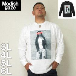 (本州四国九州送料無料)MODISH GAZE-エンボス加工転写プリント長袖Tシャツ(メーカー取寄)3L 4L 5L 6L 長袖 Tシャツ