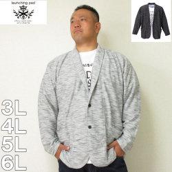 (本州四国九州送料無料)launching pad-スラブリップル ショールジャケット+半袖Tシャツ(メーカー取寄)3L 4L 5L 6L