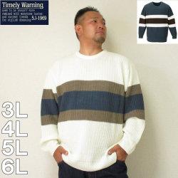(12/31まで特別送料)Timely Warning-畦ボーダークルーネックセーター(メーカー取寄)3L 4L 5L 6L セーター